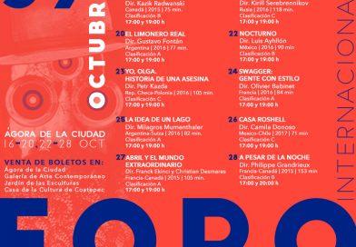 Continúa en Ágora de la Ciudad el 37 Foro Internacional de la Cineteca